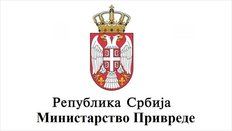 RS: Konkursi Ministarstva Privrede za razvoj preduzetništva